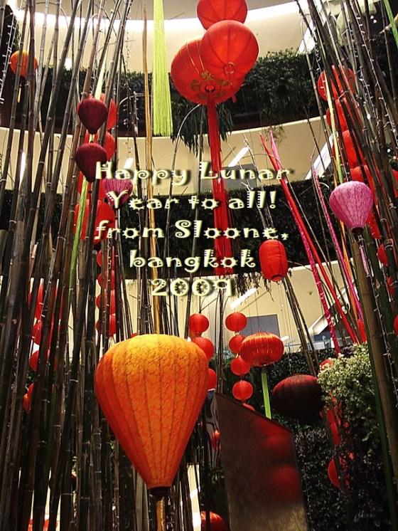 cny-in-bkk-2009