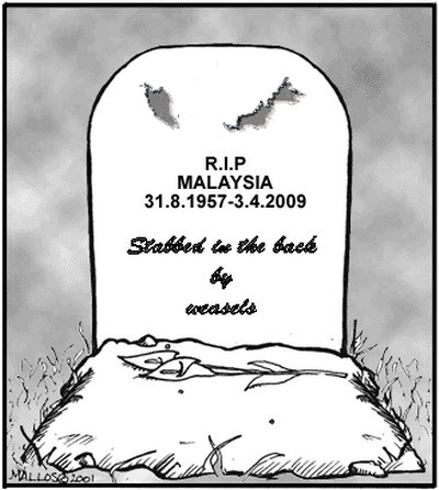 1msia-tombstone-400x1