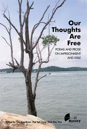 our thoughts are free