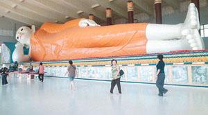 longest buddha